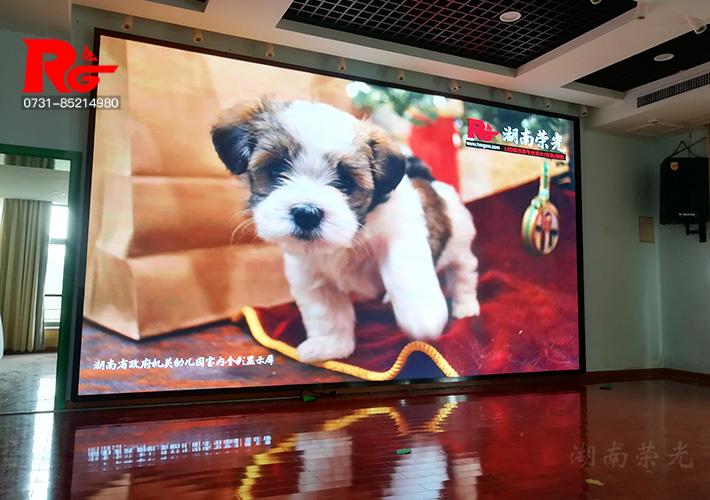 湖南荣光显示屏工程点靓湖南省政府机关幼儿园演出厅