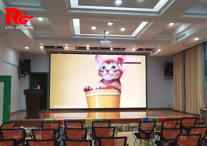 舞台及演出厅LED显示屏解决方案 湖南省政府机关幼儿园