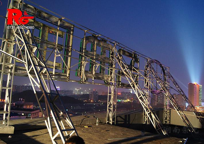 楼顶发光字工程 LED冲孔发光字 长沙外露灯发光字制作
