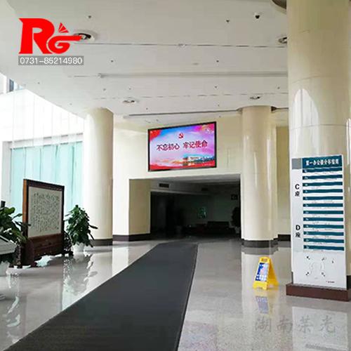 湖南省政府办公楼LED显示屏 长沙室内全彩显示屏工程