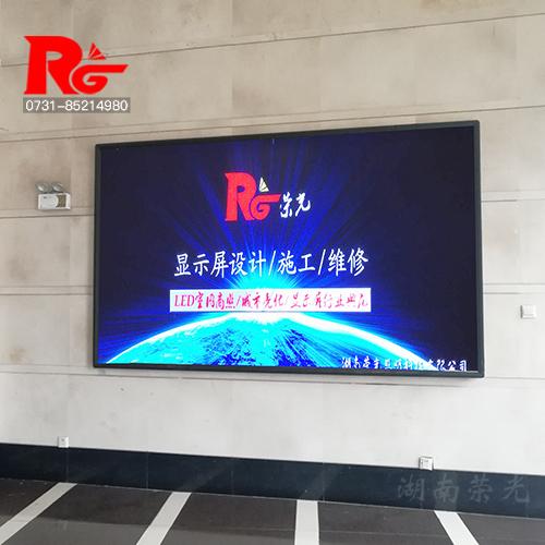 长沙显示屏 室内全彩P2.5显示屏 长沙显示屏安装 湖南长沙西城集团