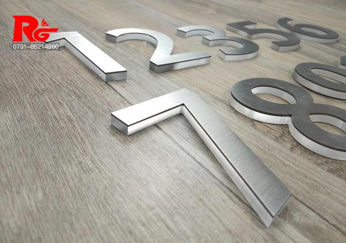 拉丝不锈钢面板水晶字 长沙水晶字 发光字制作