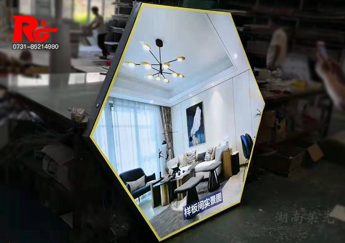 广告灯箱制作 六边形灯箱 LED广告灯箱 长沙蜂巢灯箱 卡布灯箱