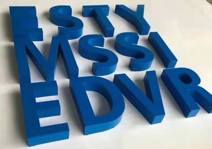 镀锌板烤漆字 金属烤漆字制作 不锈钢烤漆立体字