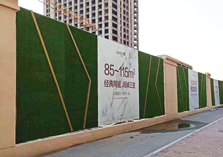 地产围挡 仿真草皮 工地绿植围墙 仿真绿植墙 长沙广告墙定制