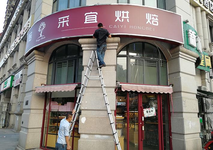 长沙店铺招牌制作 LED灯箱广告牌 拉布灯箱制作安装