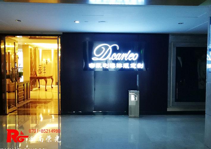 店铺形象墙发光字 LED不锈钢内透灯箱制作 长沙店铺形象墙