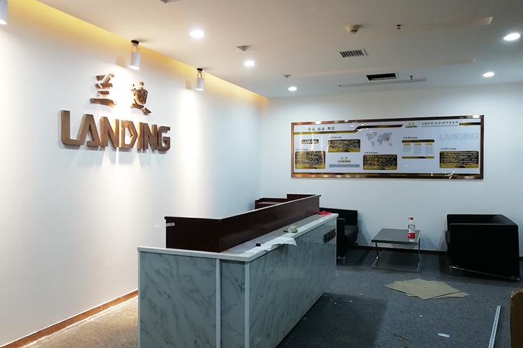 长沙律师事务所形象墙 公司背景墙 不锈钢立体字制作安装