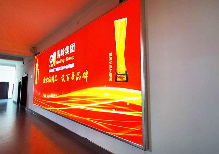 长沙广告拉布灯箱制作 室内大型LED灯箱 企业文化灯箱制作