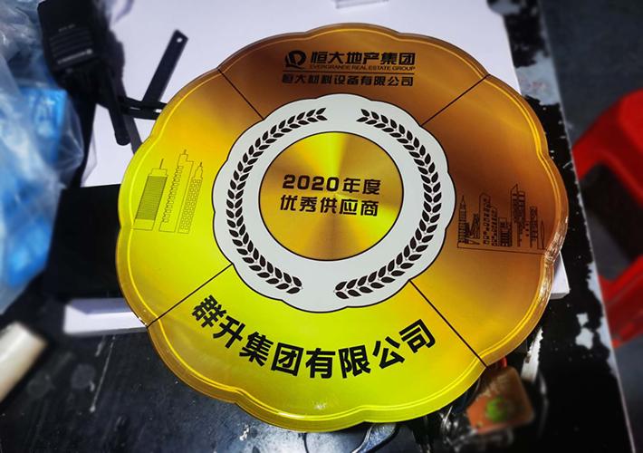 长沙亚克力标识牌 亚克力UV标牌制作 地产广告牌加工