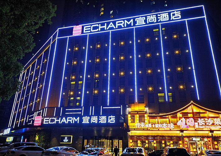 酒店夜景亮化照明解决方案 长沙酒店亮化 照明设计施工