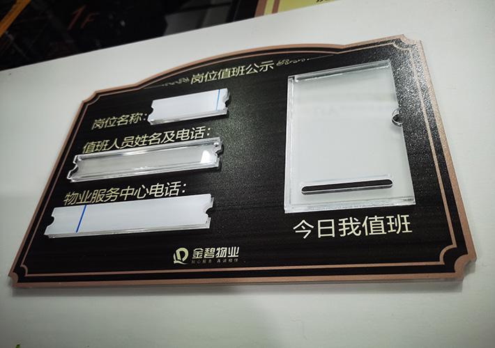 亚克力UV标识牌制作 长沙地产标识设计加工 UV高清打印