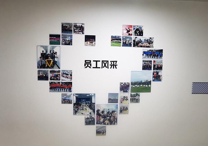 长沙企业文化墙 公司文化墙设计 团队风采墙制作