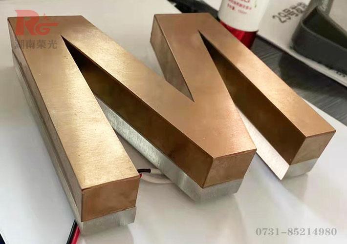 长沙不锈钢发光字最新报价 钛金不锈钢LED背光字
