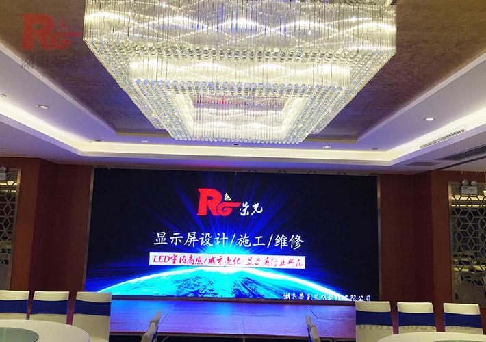 2020年长沙LED显示屏价格 高原红酒店显示屏