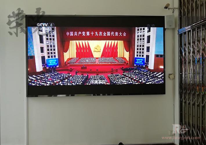 湖南政府机关全彩电子显示屏 省政府食堂LED屏安装