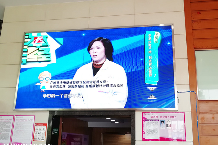 长沙医院全彩显示屏制作 长沙全彩显示屏安装