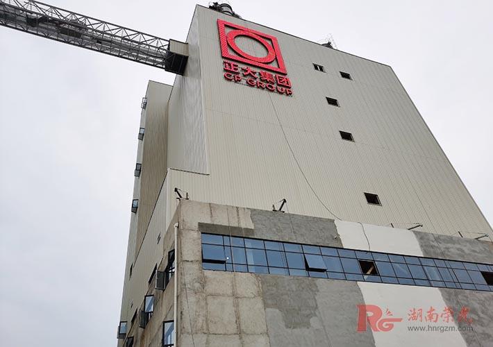 长沙正大有限公司新建厂房LED大型发光字制作解决方案