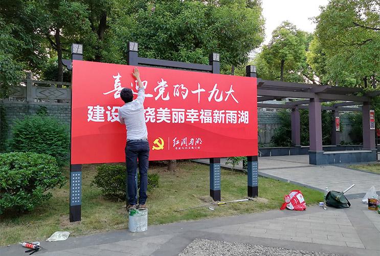 户外写真制作安装 户外车贴裱板广告