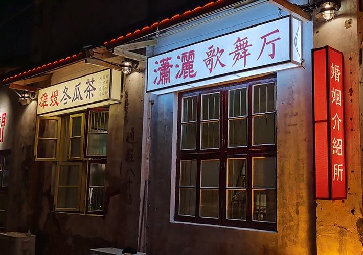 怀旧广告牌制作 老帆布灯箱长沙加工厂 餐饮店招牌做旧