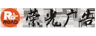 长沙显示屏-长沙led显示屏-长沙广告制作-湖南荣光广告制作公司