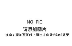 长沙酒店标牌定制 超小立体字标牌 亚克力烤漆标识牌